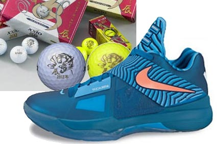 Nike Year of the Dragon sneakers