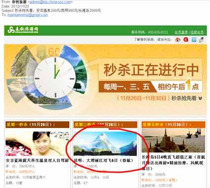 China Stealing New Zealand